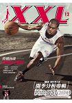 NBA美國職籃XXL 11月2014第235期