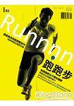 Runnnn跑跑步2014第3期