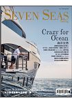 Seven seas sailing遊艇誌2015第一期