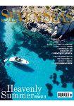Seven seas sailing遊艇誌2015第2期