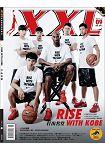 NBA美國職籃XXL 9月2015第245期