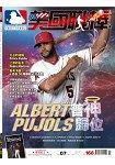 美國職棒2015第87期
