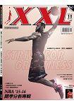 NBA美國職籃XXL 11月2015第247期