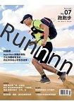 Runnnn跑跑步2015第7期