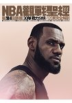 2015-16 NBA觀戰聖經