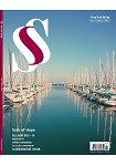 Seven seas sailing遊艇誌第5期2016春季號