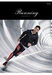Running跑步生活2016第12期