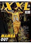 NBA美國職籃XXL 5月2016第253期