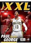 NBA美國職籃XXL 9月2016第257期