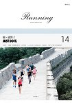 Running跑步生活2016第14期