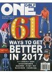 ONEGOLF玩高爾夫雜誌2月2017第73期