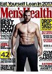 Men`s Health (UK) 3月號 2017