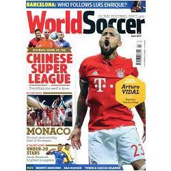 World Soccer 4月號 2017
