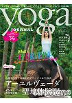 yoga JOURNAL  日文版  Vol.30