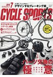 CYCLE SPORTS  7月號2015