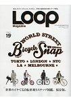LOOP Magazine  自行車量身訂作情報誌 Vol.19