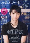 花式滑冰Life-Figure Skating Magazine Vol.2