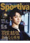 Sportiva-羽生結弦重回王者舞台完美演繹2015-2016附海報