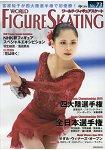 世界花式滑冰 Vol.73(2016年4月號)