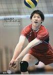 全日本男子排球球隊寫真書-球場上的貴公子們