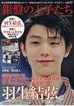 銀盤王子 Vol.7