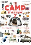 The CAMP STYLE BOOK Vol.7