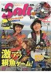 Angling Salt 9月號2016附DVD