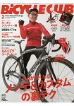 BiCYCLE CLUB 2月號2017