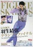 花式滑冰選手 Vol.3附羽生結弦海報