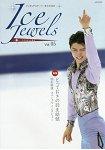 Ice Jewels-花式滑冰.冰上寶石 Vol.5