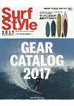 Surf Style 2017年版