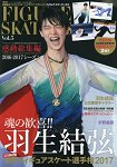 花式滑冰選手-FIGURE SKATERS Vol.5