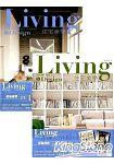 Living  Design住宅美學18 21