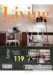 Living   Design住宅美學NO.25 NO.29
