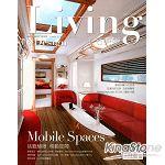 LIVING  DESIGN住宅美學9月2012第45期