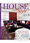 HOUSESTYLE 家居11~12月2013第53期