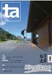 台灣建築3月2015第234期