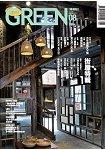 GREEN綠雜誌2015第36期