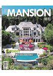 MANSION 豪邸2017第24期