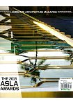 landscape architecture 10月號2015年