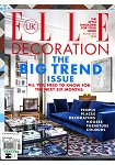 ELLE DECORATION ( UK ) 8月2016年