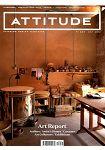 ATTITUDE~INTERIOR DESIGN 9月2016年