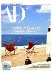 AD (US) Vol.74 No.6 6月號 2017