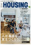月刊HOUSING 9月號2015