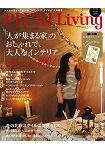 PLUS1 Living Vol.93