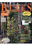BISES 12月號2015