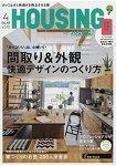 月刊HOUSING 4月號2016