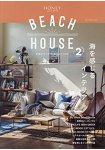 海灘房子室內佈置 Vol.2