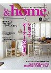&home Vol.49