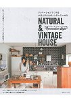 居家改造!變身自然風與復古風格